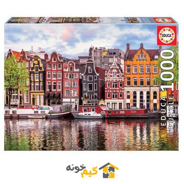 پازل آمستردام