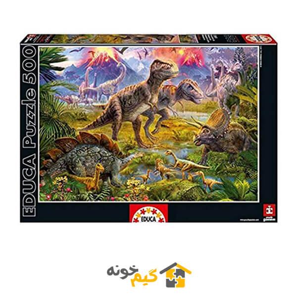پازل dinosaur-gathering