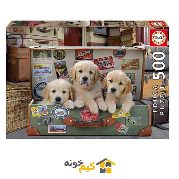 پازل puppies-in-the-luggage