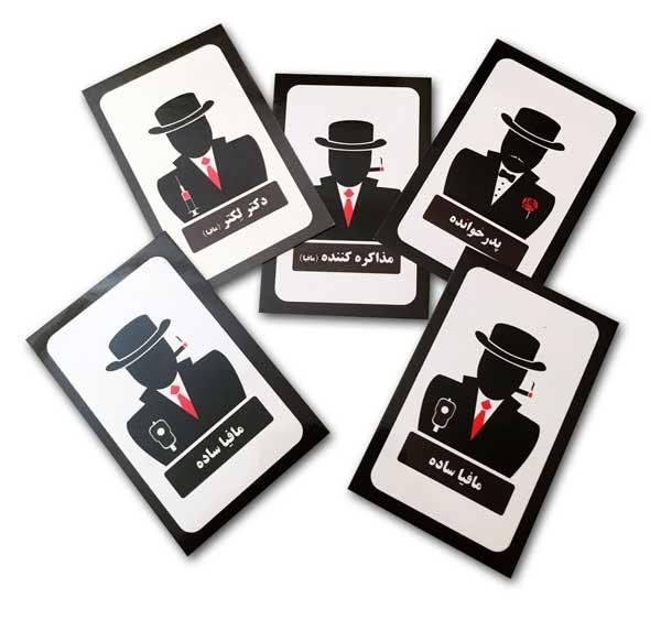 کارت های بازی مافیا